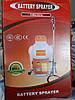 Электроопрыскиватель battery sprayer (18 л.)