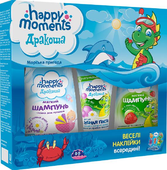 """Набор Дракоша Happy Moments """"Морские приключения"""" (2 шампуня + зубная паста)"""