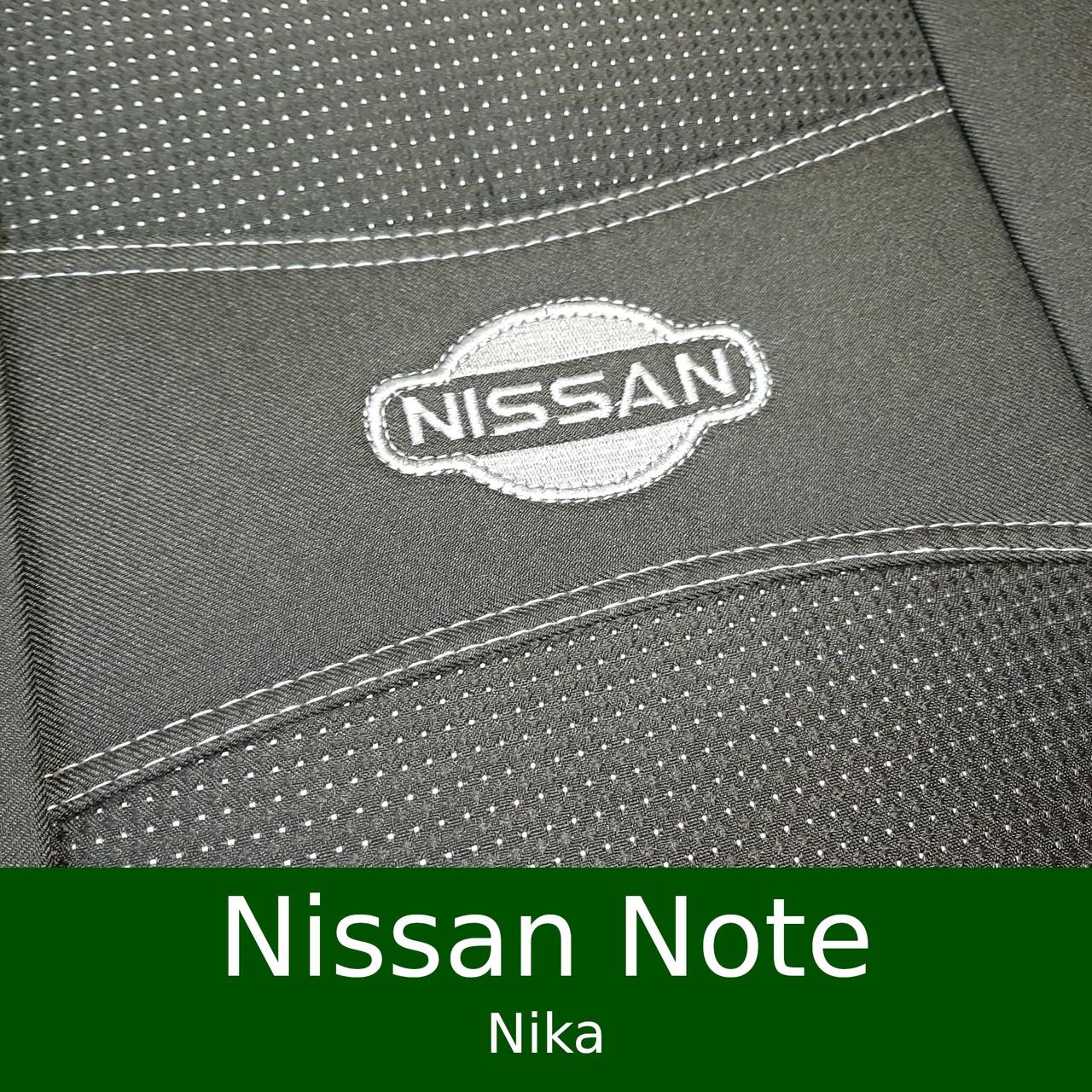Чехлы на сиденья Nissan Note 2005-2012 (Nika)