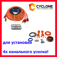 Комплект для установки усилителя CYCLONE AW-48 BASE