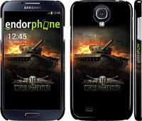 "Чехол на Samsung Galaxy S4 i9500 World of tanks v2 ""636c-13"""