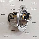 Термостат для двигателей Komatsu 4D92E   YM12185049800 / 121850-49800, фото 2