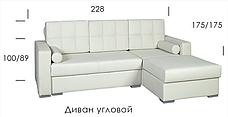 Угловой диван Честер, фото 3