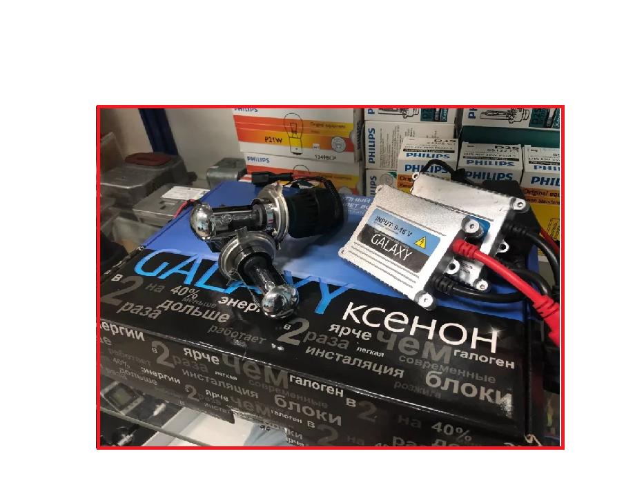 Ксенон (полный комплект) H7 H1 H11 HB4 HB3 H3 H27 H4 H16