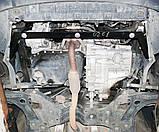Защита картера двигателя и кпп Seat Cordoba 2001-, фото 4