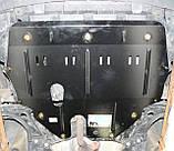 Защита картера двигателя и кпп Seat Cordoba 2001-, фото 5