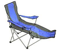 Кресло-шезлонг MH-3088 115х58х90 см, синее, фото 1