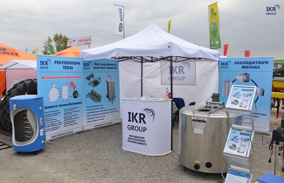 ІКР ГРУП на VII Международной агропромышленной выставке AGROEXPO-2019