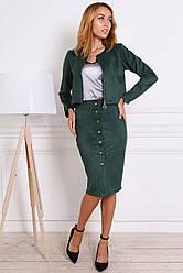 Стильный женский костюм юбка и укороченный пиджак