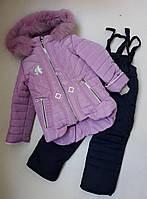Детский зимний комбинезон комплект для девочки Снежинка сиреневый