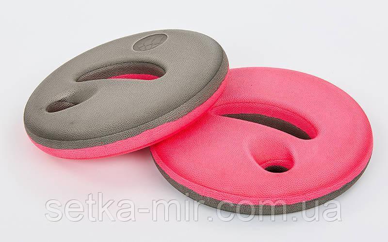 Диски для аквааэробики 2шт AQUADISK M082901 (EVA, р-р 24х24х4см, серый-розовый)
