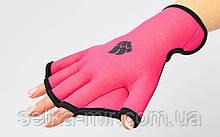 Перчатки для аквафитнеса M074603, размеры в ассортименте S(18-20см)