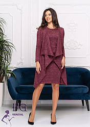 Костюм женский ангоровый платье + кардиган р.50, 52