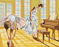 Картина по номерам на холсте Балерины на разминке, GX8517