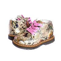Ботинки детские демисезонные для девочки с супинатором и кожаной стелькой. Ботиночки Цветы 22 р (золотые)