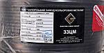 Провод ШВВП 2х0,75 чёрный ЗЗЦМ Запорожский завод цветных металлов