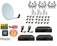 Комплект спутникового телевидения - базовый-3 HD (3 ТВ на 3 спутника) + Т2 тюнеры