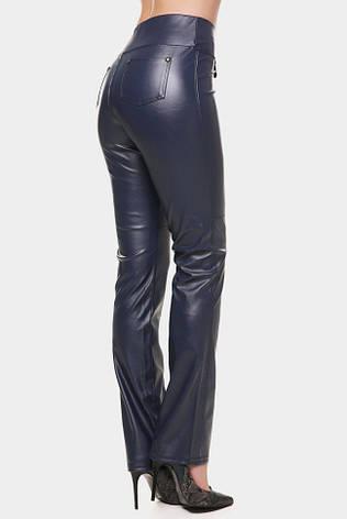 Синие женские брюки из кожи DEBORA, фото 2