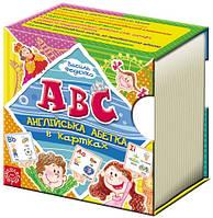Настільні картові ігри для малюків