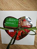 Подарунковий набір на День Вчителя
