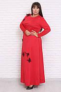 / Размер 48-72 / Женское длинное нарядное платье Мотылек, фото 2