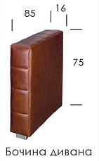 Угловой диван Кредо, фото 3