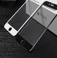 Защитное стекло для Apple Iphone 7/8+ айфон закаленное защитная сетка для динамика 4D 9H цвет белый