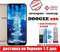 Тачскрин Doogee X90 black сенсор для мобильного телефона + набор инструментов и клей