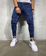 Мужские джинсы зауженные синие MK269