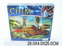 """Конструктор """"Legends of Chim: машина скорпион"""" 7030"""