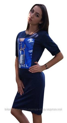 Платье женское с рисунком