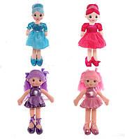 "Мягкая игрушка ""Кукла 533-1"" Копиця 24772"