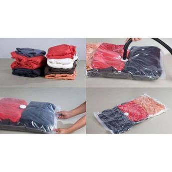 Вакуумный пакет для путешествий UTM
