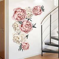 3D интерьерные виниловые наклейки на стены Пионы - цветы  90-60 см № 6 в детскую .Обои