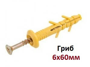 6х60мм Дюбель быстрого монтажа Гриб (Упаковка 100шт)