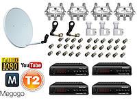 Комплект спутникового телевидения - базовый-4 (4 ТВ на 3 спутника) + Т2 тюнеры