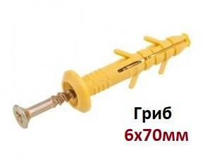 6х70мм Дюбель быстрого монтажа Гриб (Упаковка 100шт)