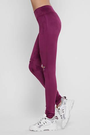 Замшевые фиолетовые лосины с разрезами, фото 2