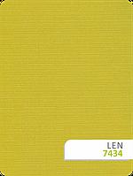 Ткань для рулонных штор LEN 7434