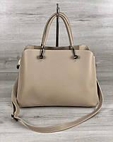 Женская стильная  сумка бежевого цвета