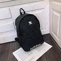 Рюкзак Adidas. Стильный городской рюкзак. Реплика. ТОП КАЧЕСТВО!!!