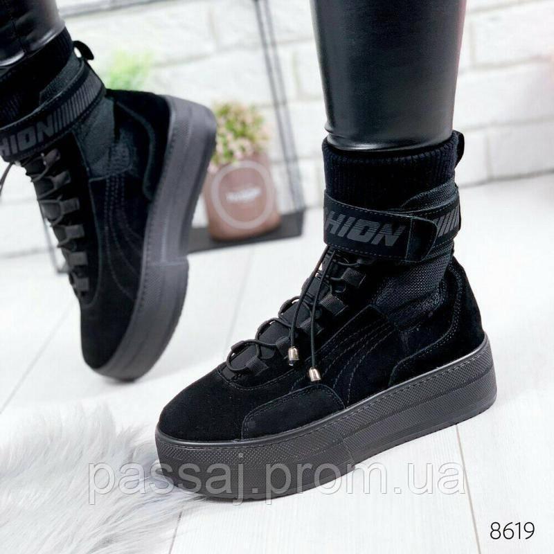 Черные ботинки из натуральной замши