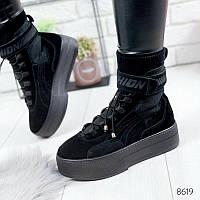 Черные ботинки из натуральной замши, фото 1