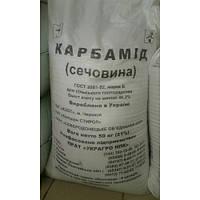 Карбамід 50 кг | Україна | Кропивницький | N-46%