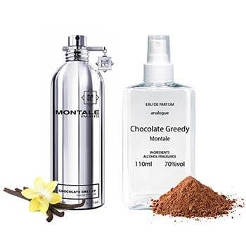 Парфюмированная вода реплика  Montale Chocolate Greedy 110 мл