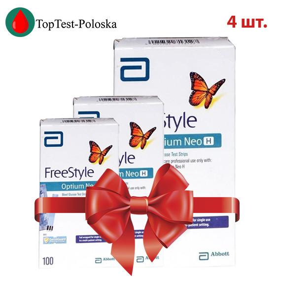 Тест полоски Фри Стайл Оптиум Нео H (Freestyle Optium Neo H) 4 упаковки