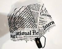 Женский модный зонт газетный рисунок тм Три Слона