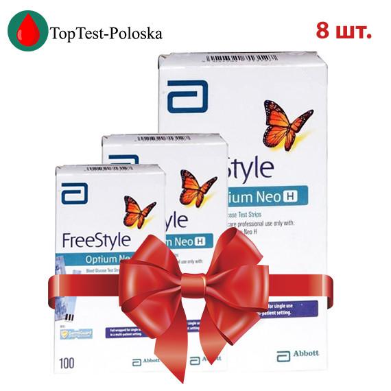 Тест полоски Фри Стайл Оптиум Нео H (Freestyle Optium Neo H) 8 упаковок