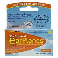 Детские беруши для полётов с фильтром Cirrus EarPlanes