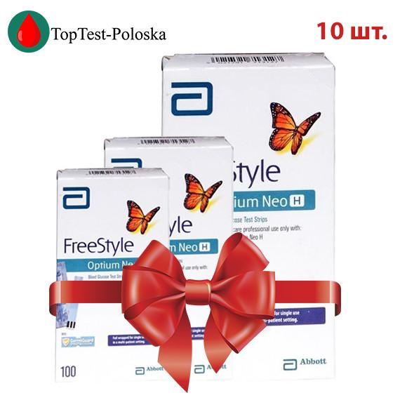 Тест полоски Фри Стайл Оптиум Нео H (Freestyle Optium Neo H) 10 упаковок